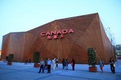 Shanghai-Ausstellung 2010 Lizenzfreies Stockbild