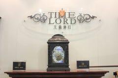 Shanghai-Ausstellungsausstellung passt Luxusleben auf Stockfoto