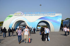 Shanghai Auto Show entrance Royalty Free Stock Image