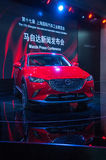 Shanghai-Automobilausstellung Mazda 2017 CX-3 Lizenzfreie Stockbilder