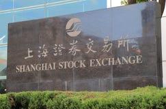 Shanghai börs Kina Arkivbild