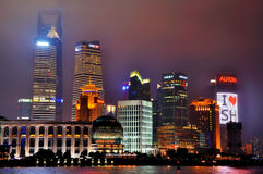 Shanghai beautiful night, China Royalty Free Stock Images
