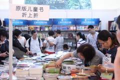 Shanghai bokmarknad Fotografering för Bildbyråer