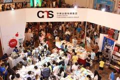 Shanghai bokmarknad Arkivbilder