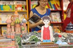 Shanghai bokmarknad Arkivfoton