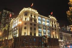 Shanghai Bund historical architecture cityscape Royalty Free Stock Image