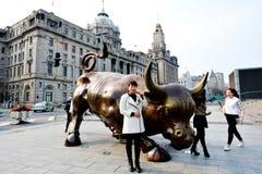 Shanghai - The Bund or Waitan Stock Photography