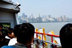 Shanghai - The Bund or Waitan Stock Photos