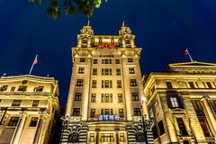 Shanghai Bundbyggnader royaltyfria bilder
