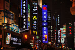 Shanghai business signs Stock Photography