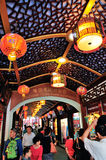 Shanghai Chenghuangmiao street Stock Photo
