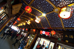 Shanghai Chenghuangmiao street Stock Image