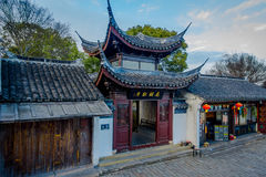 SHANGHAI, CHINA: Beautiful entrance to property located inside Zhouzhuang water town, ancient city district with. Channels and old buildings, charming popular royalty free stock image