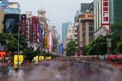 Shanghai, China - circa September 2015: Pedestrian traffic on Nanjing Road, Shanghai,  China Stock Photography
