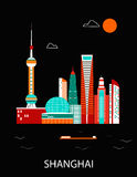Shanghai China. Shanghai city in China. Vector vector illustration