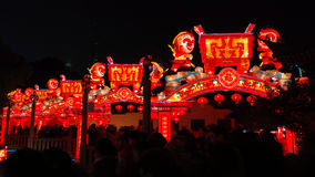 Shanghai, China - Feb. 2, 2016: Lantern Festival in the Chinese New Year( Monkey year). Shanghai, China - Feb. 2, 2016: Lantern Festival in the Chinese New Year Royalty Free Stock Images
