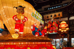 Shanghai, China - Feb. 2, 2016: Lantern Festival in the Chinese New Year( Monkey year). Stock Image