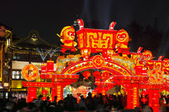 Shanghai, China - Feb. 2, 2016: Lantern Festival in the Chinese New Year( Monkey year). Royalty Free Stock Photos
