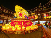 Shanghai, China - Feb. 2, 2016: Lantern Festival in the Chinese New Year( Monkey year). Shanghai, China - Feb. 2, 2016: Lantern Festival in the Chinese New Year royalty free stock photography