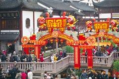 Shanghai, China - Feb 2, 2016: Laternen-Festival im Chinesischen Neujahrsfest (Affejahr) Lizenzfreies Stockfoto