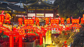 Shanghai, China - Feb 2, 2016: Laternen-Festival im Chinesischen Neujahrsfest (Affejahr) Lizenzfreie Stockfotografie