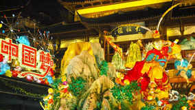 Shanghai, China - Feb 2, 2016: Laternen-Festival im Chinesischen Neujahrsfest (Affejahr) Stockbilder