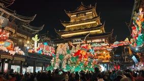 Shanghai, China - Februari 2, 2016: Lantaarnfestival in het Chinese Nieuwjaar (Aapjaar) Royalty-vrije Stock Afbeeldingen