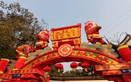 Shanghai, China - Februari 2, 2016: Lantaarnfestival in het Chinese Nieuwjaar (Aapjaar) Stock Foto's