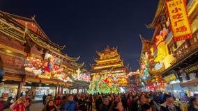 Shanghai, China - Februari 2, 2016: Lantaarnfestival in het Chinese Nieuwjaar (Aapjaar) Royalty-vrije Stock Afbeelding