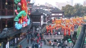 Shanghai, China - fevereiro 2, 2016: Festival de lanterna no ano novo chinês (ano do macaco) Fotos de Stock Royalty Free