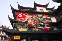 Shanghai, China - fevereiro 2, 2016: Festival de lanterna no ano novo chinês (ano do macaco) Foto de Stock Royalty Free