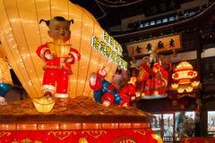Shanghai, China - fevereiro 2, 2016: Festival de lanterna no ano novo chinês (ano do macaco) Imagem de Stock