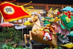 Shanghai, China - fevereiro 2, 2016: Festival de lanterna no ano novo chinês (ano do macaco) Fotografia de Stock