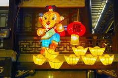 Shanghai, China - fevereiro 2, 2016: Festival de lanterna no ano novo chinês (ano do macaco) Imagens de Stock