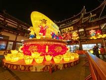 Shanghai, China - fevereiro 2, 2016: Festival de lanterna no ano novo chinês (ano do macaco) Fotografia de Stock Royalty Free