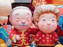 Shanghai, China - Jan. 26, 2019: Lantern Festival in the Chinese New Year Pig year in Shanghai Yuyuan garden. Detail of grandfather and grandmother lantern stock images