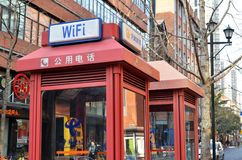 Phone booths locate in Shanghai, China. SHANGHAI, CHINA- JAN 08, 2018: Phone booths locate in Shanghai, China. As cell phone getting more popular phone booth is Royalty Free Stock Photo