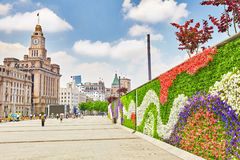 SHANGHAI, CHINA - MAY 25,2015:Beautiful view of Shanghai -  Bund Stock Photo