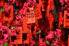 SHANGHAI, CHINA - MAY 7 2017: Chinese red wishes tablets at Tianzifang touristic arts and crafts enclave Shanghai, China. royalty free stock photo