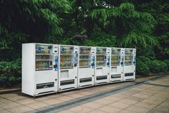 People's Park in Shanghai, China. SHANGHAI, CHINA - MAY 05, 2016: Vending machine in People's Park in the Huangpu District of Shanghai royalty free stock image