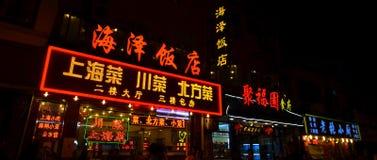 Shanghai, China - 07 Mei 2017: Kleurrijk het voedselgebied van de neonstraat dichtbij Nanjing-Road bij nacht Stock Foto