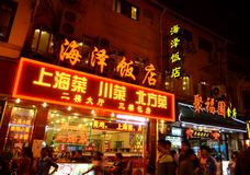 Shanghai, China - 07 Mei 2017: Kleurrijk het voedselgebied van de neonstraat dichtbij Nanjing-Road bij nacht Royalty-vrije Stock Foto