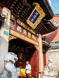 At the 600-year-old Old City God Temple, Shanghai, China. Shanghai, China - Nov 6, 2016: Entrance to the 600-year-old Old City God Temple, or Chenghuangmiao. It royalty free stock image