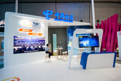 SHANGHAI, CHINA - SEPTEMBER 2, 2016: Booth of China Telecom comp Stock Photography