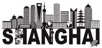 Shanghai China Skyline Text Black and White vector Illustration Stock Images