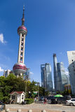 Shanghai, China. TV tower and skyscrapers - 2 Stock Images