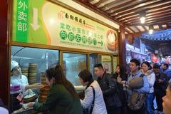 Shanghai - Chinese Dim sum dumplings food Stock Images