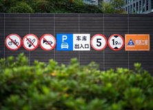 Shanghai, Cina - 22 novembre 2015: Segni cinesi d'avvertimento Immagine Stock