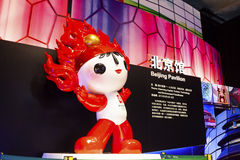 Shanghai, Cina, primo luglio, 2013: Commemorazione Exhitiion del Exp Immagine Stock Libera da Diritti