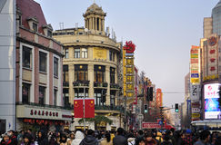 Shanghai Commercial street,Nanjing Road Stock Photography